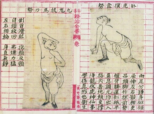 kungfu1 (2)